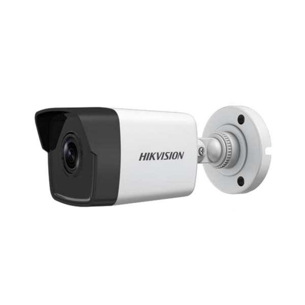 Sécurité, Vidéoprotection, Caméras, Caméra Bullet 2.8mm IR 4MP - fixe